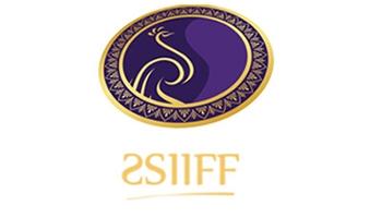 siiff